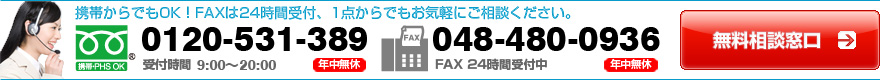 OK!FAX241